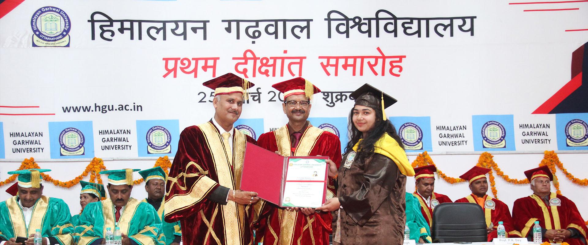 About Us | Himalayan Garhwal University
