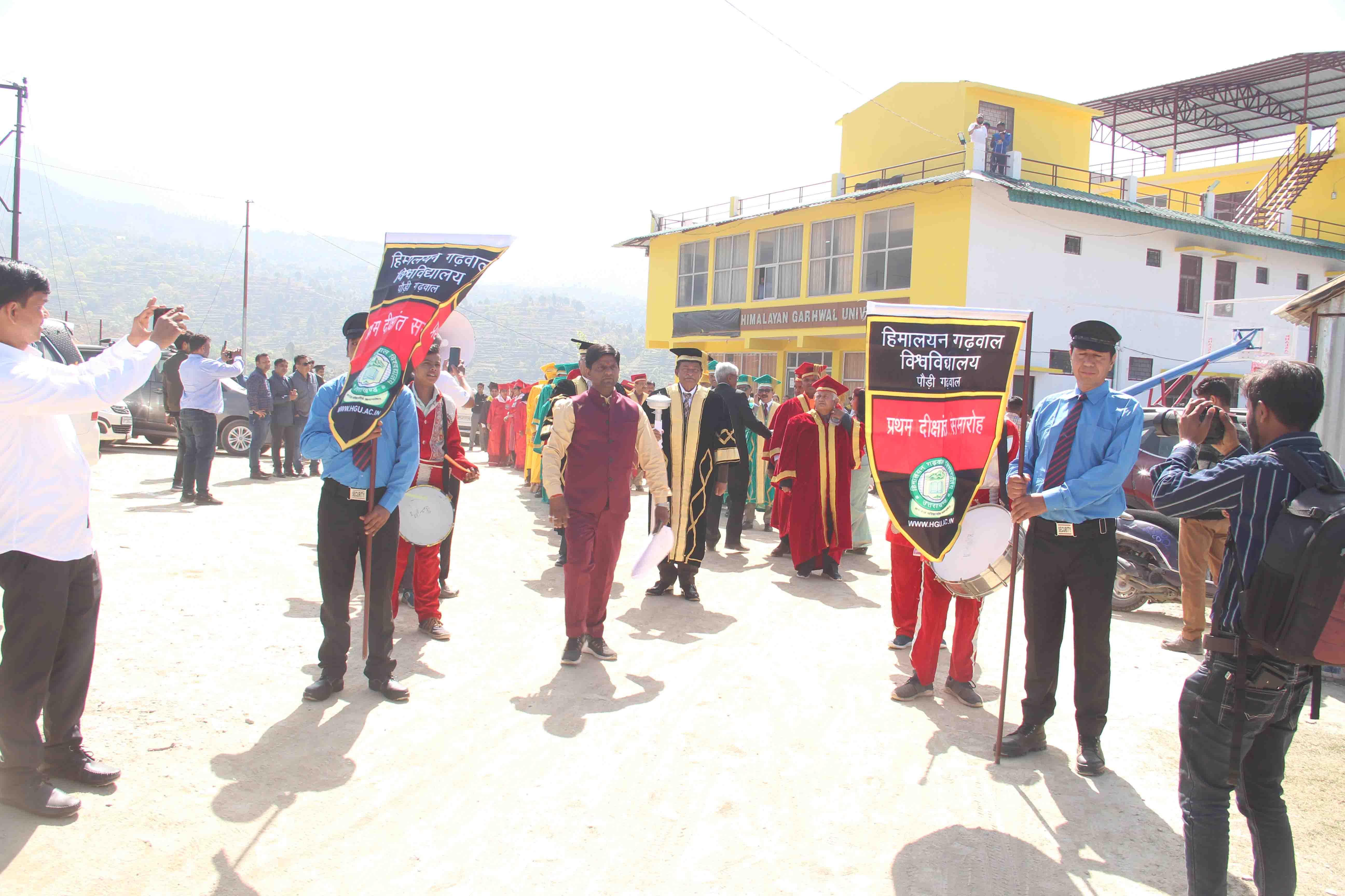 Himalayan Garhwal University Staff